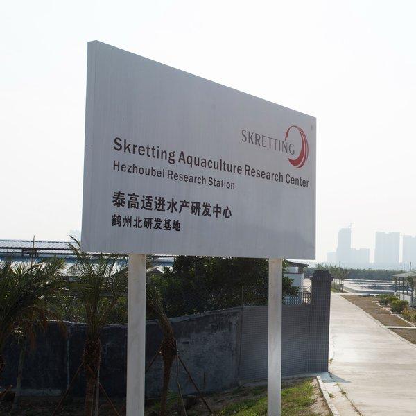 Hezhoubei entrances